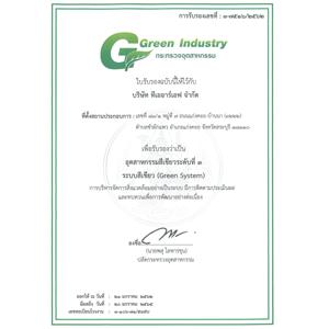 Green Industry Level 3 Green System บริษัท ทีเออาร์เอฟ จำกัด